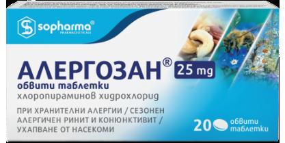 Алергозан обвити таблетки 25mg